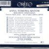 Anna Tomowa-Sintow – famous opera arias002