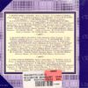 Luciano Pavarotti – Millenium anthology002