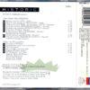 Renata Tebaldi – Verdi & Puccini002