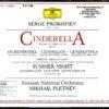 Cinderella – Prokofiev001
