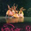 Cuba en el Ballet – Amigas de Giselle001