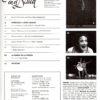 Cuba en el Ballet – Yolanda Correa002