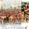 Demetrius and the Gladiator002
