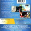 The Secret World of Arrietty002